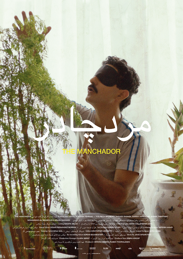 The Manchador poster