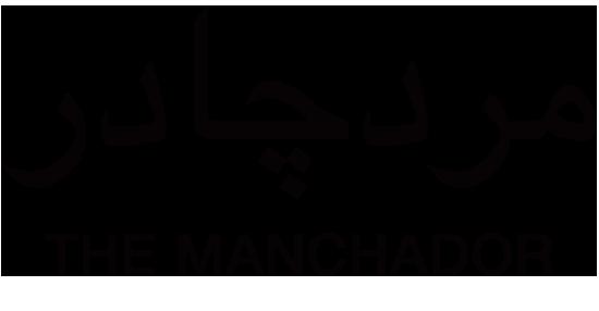 The_Manchador_logo